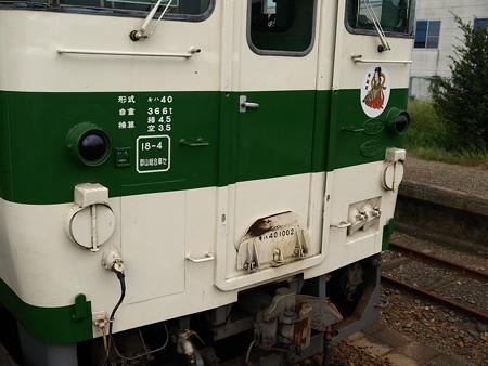 キハ40(烏山駅)5