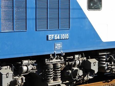 EF64-1010+マニ50-2186(八王子駅)7