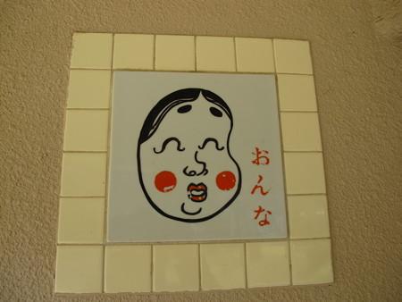 町田界隈35