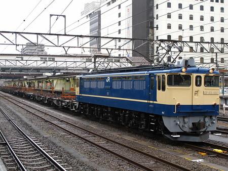 EF65-1107+チキ(八王子駅)2