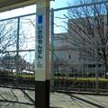 写真: 石和温泉駅