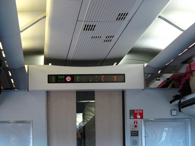 写真: E257系特急あづさ3号車内3