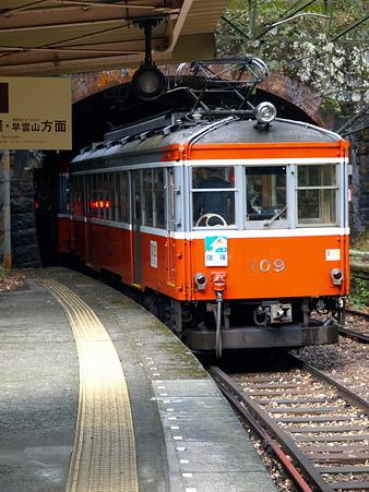 塔ノ沢駅3