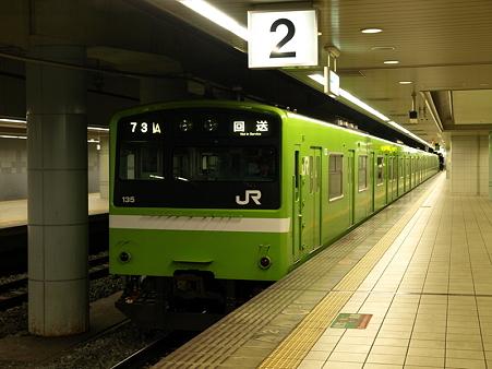 201系(JR難波駅)1