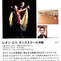 Photos: LeionOkinawaJikan (1)