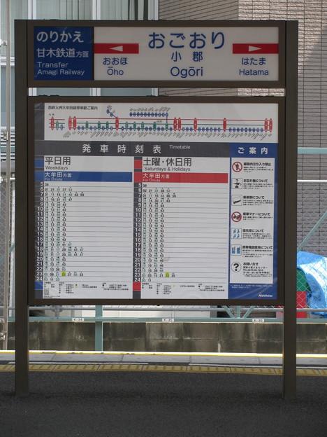 時刻 表 電車 西鉄