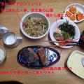 2月20日朝食(家)