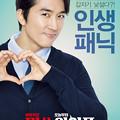 韓国映画 ミスワイフ