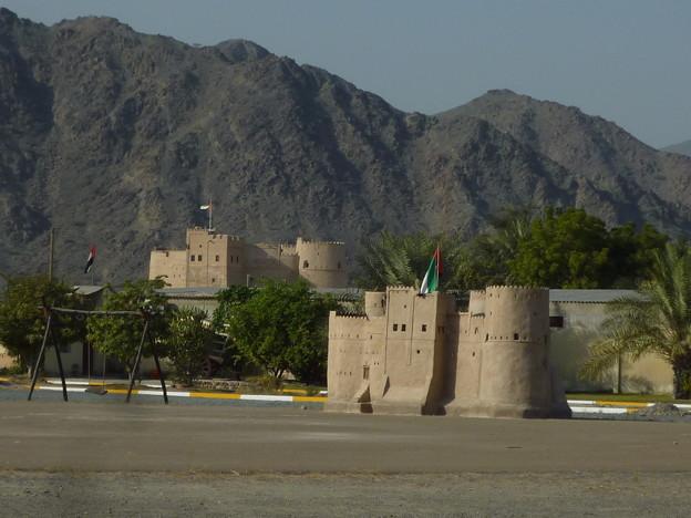 相似か合同か? フジャイラ・フォート Fujairah Fort,UAE