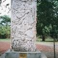 サン・アンドレス遺跡石碑 エルサルバドル Ruinas de San Andrés