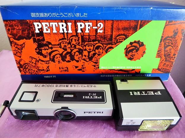 非売品 PETRI  PF-2
