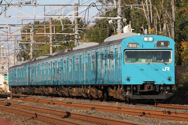 阪和線103系低運転台