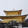雪の鹿苑寺金閣 3