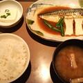 Photos: サバの味噌煮定食