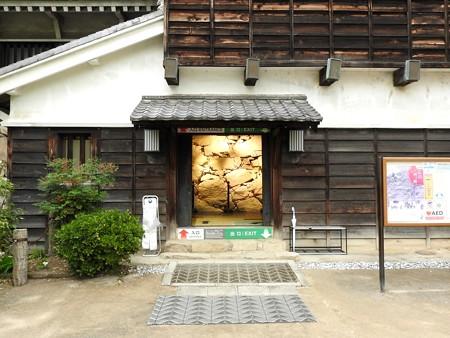 広島城26 入口正面の石垣が迫力