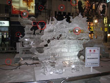 2012.2 札幌雪祭2(元写真)