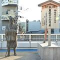 写真: 石山駅1