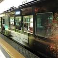 写真: 石山寺駅03