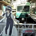 写真: 石山寺駅04 鉄道むすめ「石山ともか」(往)