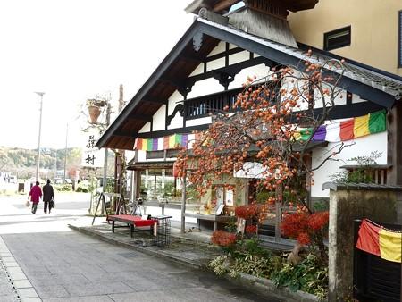 石山寺駅15 御菓子「藤村」