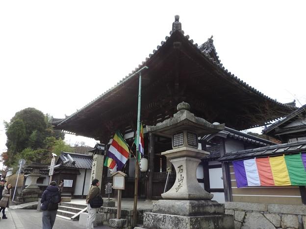 写真: 石山寺01 東大門