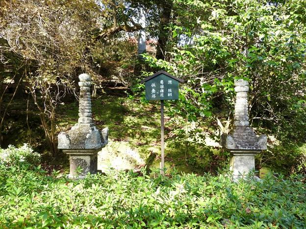 写真: 石山寺66 源頼朝、亀谷禅尼供養塔