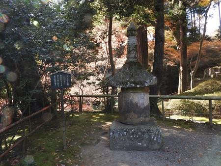 石山寺87 めかくし石