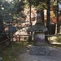 写真: 石山寺87 めかくし石