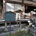 写真: 石山寺113 大黒天2
