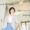 Photos: DSC_2803 のコピー