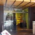 写真: デリーモの入口