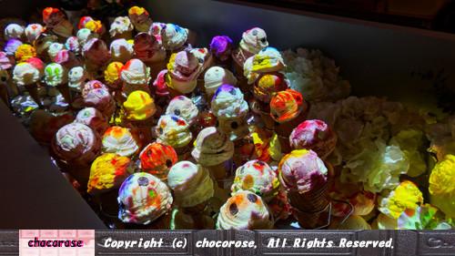 Photos: アイスクリームの花畑