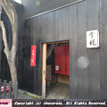 写真: 金龍入口