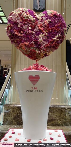 Photos: バレンタインの飾り