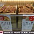 写真: 神戸牛のミートパイ売り場