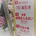 Photos: 予@IY161230