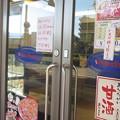 Photos: けち@びど170101