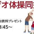 Photos: ら@ろご