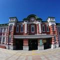 FUKAYA STATION