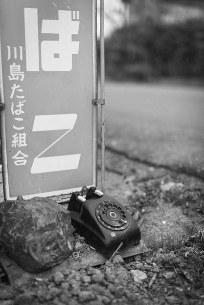 Photos: 黒電話@川島町
