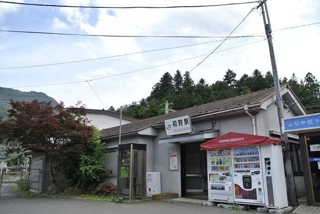 中央本線/初狩駅