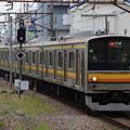 205系南武線