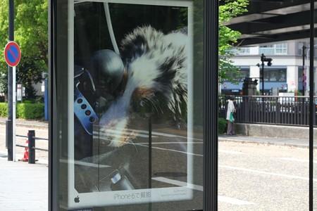 2015.04.28 元町 バス停 iPhone 6