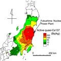 Photos: 2016.06 ネイチャーが公表した日本の放射能汚染