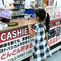 2016.07.24 横浜 ヨドバシカメラ 姫はヘアメイクアーティスト