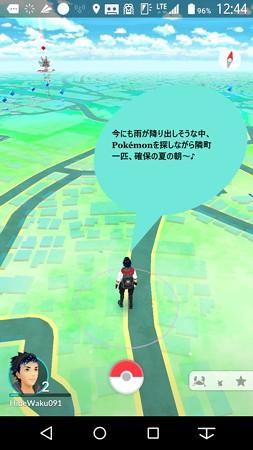2016.08.02 arrows M02 スクリーンショット