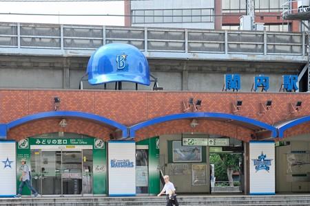 2016.08.18 関内駅 ヘルメット