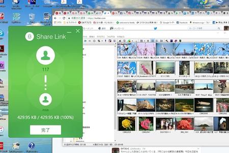 2017.02.08 PC→ZenPad 3 8.0 Share Link