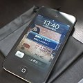 Photos: 2010.11.25 机 iPod touch 「何処にいるのかな?」