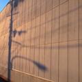 Photos: 工場の壁